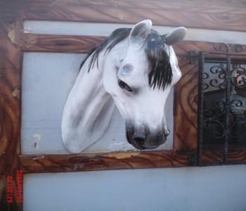 At başı Rölyef