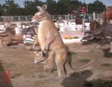 Kanguru Heykeli