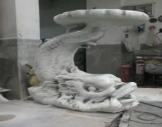 Kaya Balığı Sehba