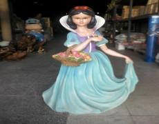 Pamuk Prenses Heykeli Orta