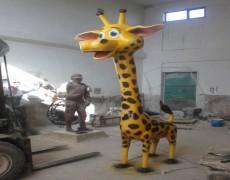 Sevimli Zürafa Heykeli