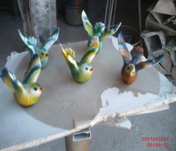 Küçük Kuş Heykeli