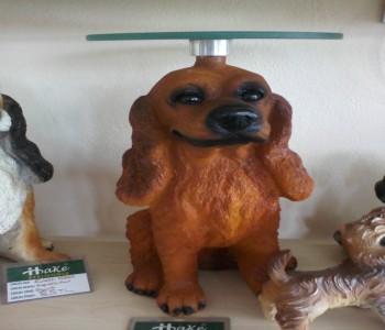Köpek Sehba