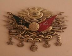Osmanlı Tuğra Rölyefi