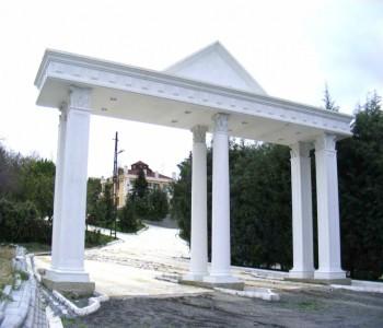 Şehir Giriş Kapısı