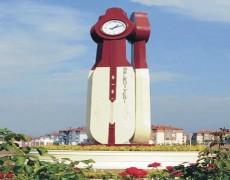 Kemençe Saat Kulesi