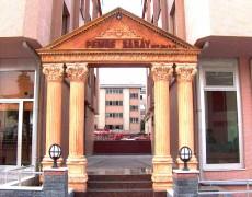 Pembe Saray Giriş Kapısı